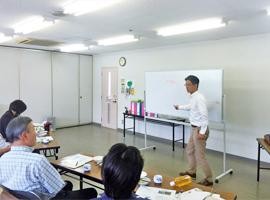 学習会の写真